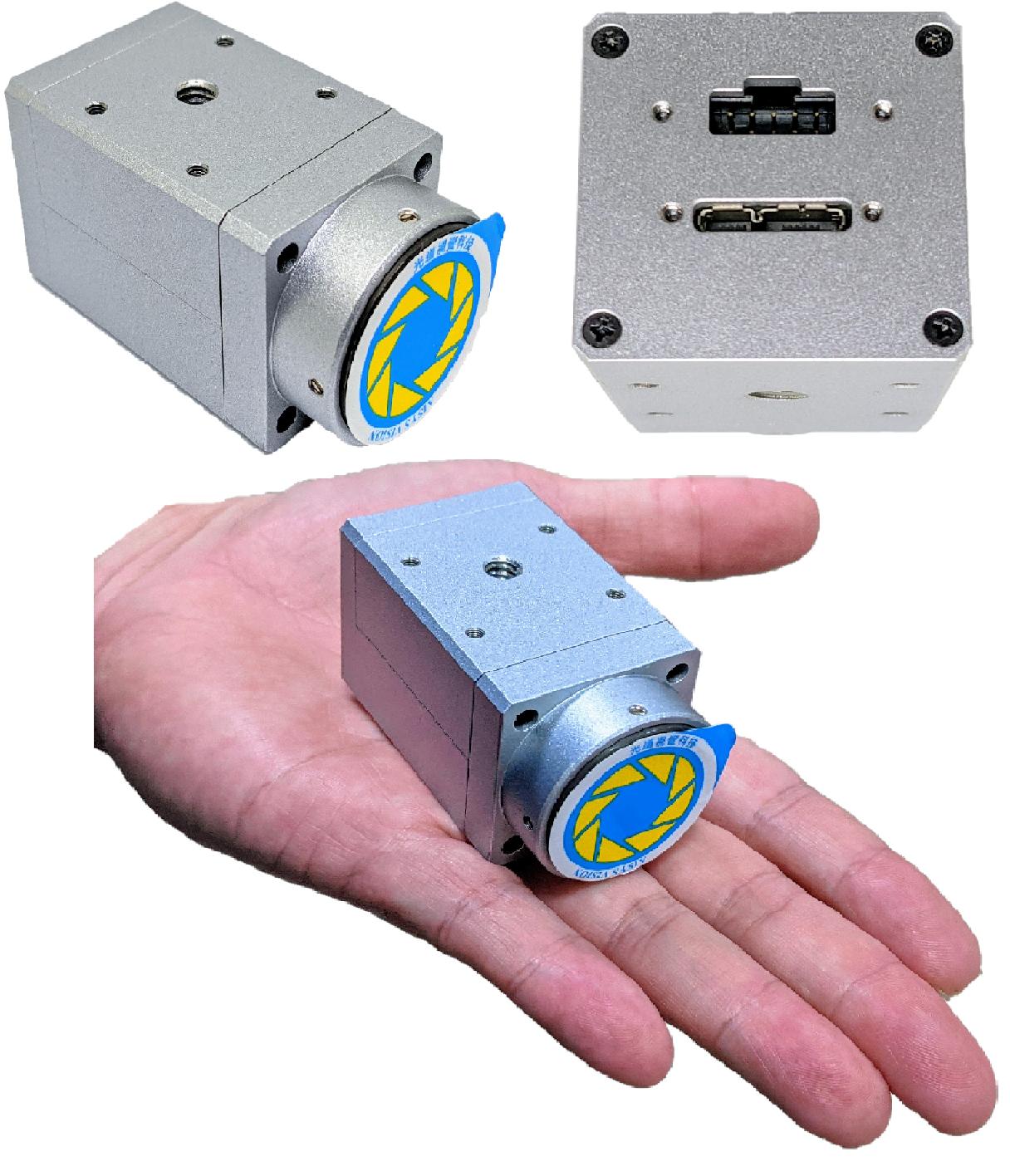CYCLOPS SU530F-62攝影機-5.3M像素、非同步式、灰階、內建LED燈源控制器