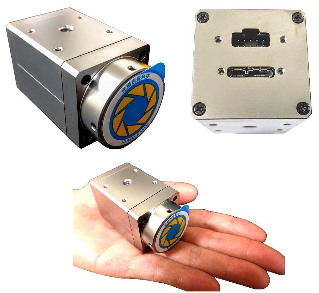CYCLOPS SU250FC-128攝影機-2.5M像素、非同步式、彩色、內建LED燈源控制器