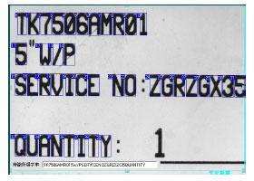 OvkMarkInsp - OCR光學字元辨識