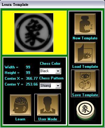 ChessReader 象棋辨識模組